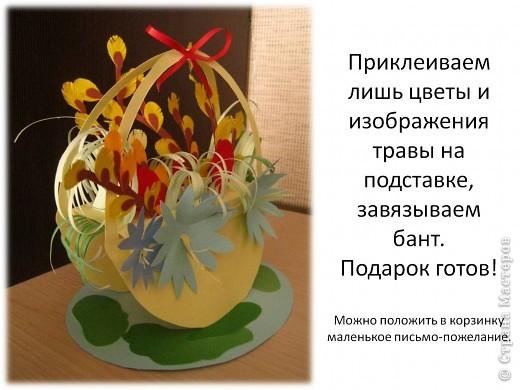 Мк_к_Пасхе фото 9
