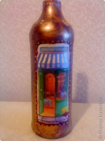 Новые бутылочки фото 5