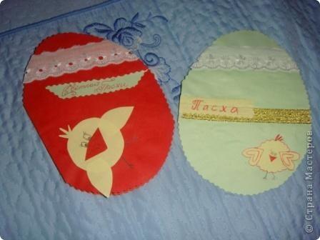 Открыточки для бабушек=) фото 1