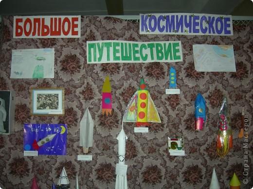 Вот такая выставка открылась у нас сегодня в школе. фото 1