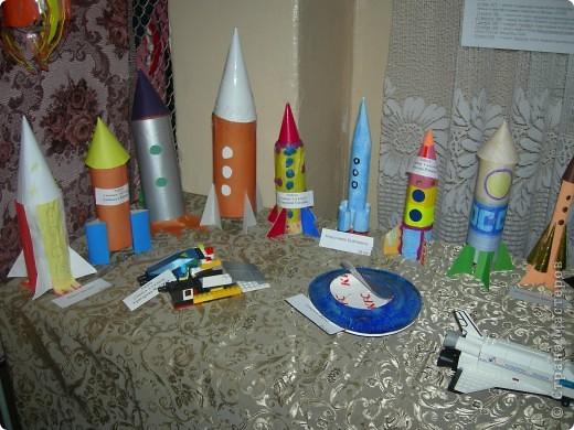 Ракета из своими руками для детей из бумаги 288