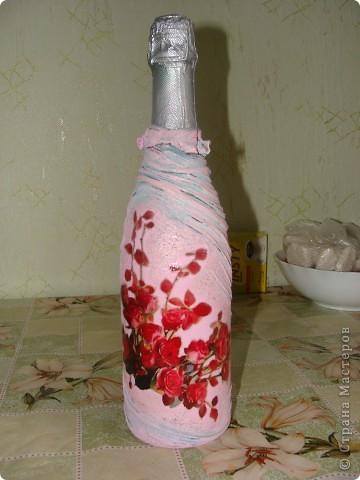 Новая бутылочка фото 1
