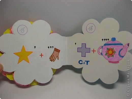 В школе нам задали сделать книжку-малышку. А я очень люблю отгадывать ребусы, загадки, поэтому  и решила сделать вот такую книжку. фото 10