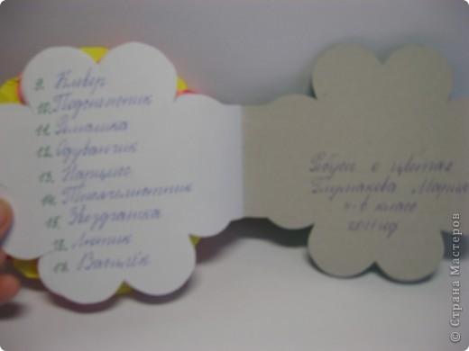 В школе нам задали сделать книжку-малышку. А я очень люблю отгадывать ребусы, загадки, поэтому  и решила сделать вот такую книжку. фото 12