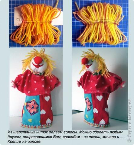 Жил на арене рыжий клоун, Как будто счастьем нарисован! Улыбкой, красками одежды Дарил он радугу надежды: И детворе, и людям взрослым. С ним было сказочно и просто.  Уваркина Ольга фото 8