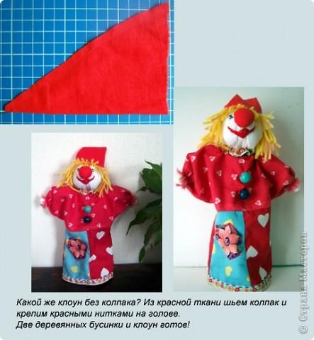 Жил на арене рыжий клоун, Как будто счастьем нарисован! Улыбкой, красками одежды Дарил он радугу надежды: И детворе, и людям взрослым. С ним было сказочно и просто.  Уваркина Ольга фото 9
