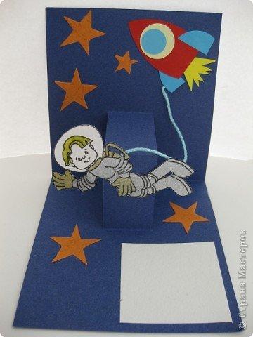 Сегодня наше занятие совпало с Днем космонавтики и мы решили сделать открытку. Для обложки я распечатала картинку с открытки 1964 года художника Анискина фото 2