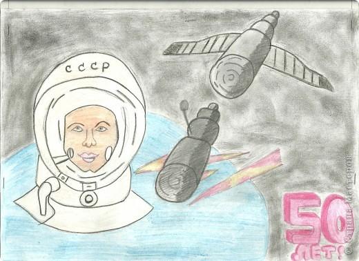 Вот Решила выпустить свой первый рисунок.Думаю всем понравиться.Не судите строго,прошу Вас!Признаюсь Губы у Гагарина получились не очень...