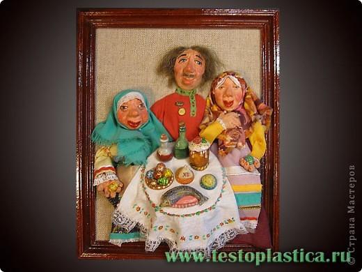 Масленица Ссылка на урок http://testoplastica.ru/view_uroky.php?id=5 фото 3