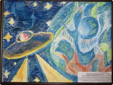 В школе прошла неделя ко Дню космонавтики.  фото 8