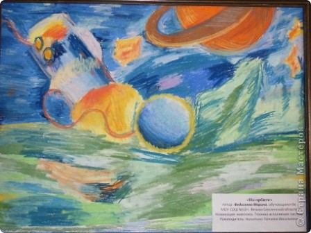 В школе прошла неделя ко Дню космонавтики.  фото 11