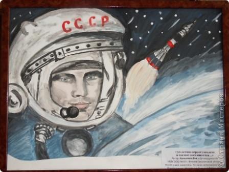 В школе прошла неделя ко Дню космонавтики.  фото 1