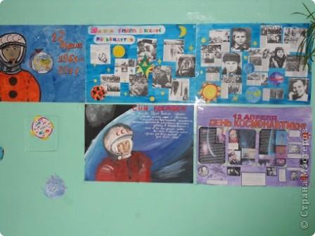 В школе прошла неделя ко Дню космонавтики.  фото 2