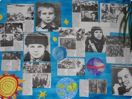 В школе прошла неделя ко Дню космонавтики.  фото 4