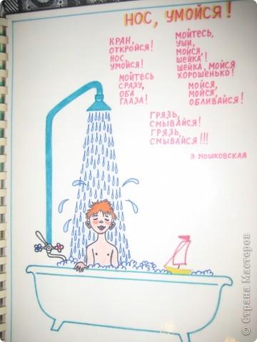 Когда моя дочка была маленькая, я сделала для неё книжку с любимыми стихами. Писала и рисовала фломастерами и карандашами.  фото 7