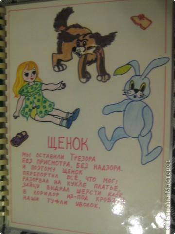 Когда моя дочка была маленькая, я сделала для неё книжку с любимыми стихами. Писала и рисовала фломастерами и карандашами.  фото 9