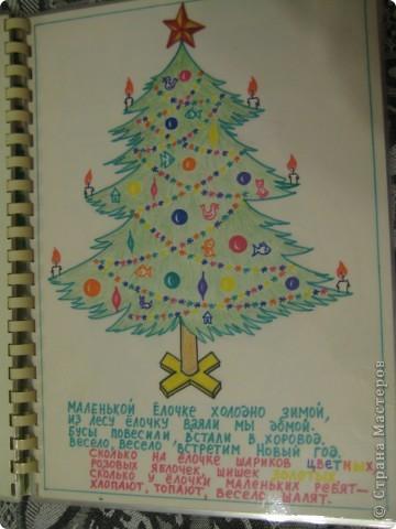 Когда моя дочка была маленькая, я сделала для неё книжку с любимыми стихами. Писала и рисовала фломастерами и карандашами.  фото 13