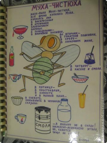 Когда моя дочка была маленькая, я сделала для неё книжку с любимыми стихами. Писала и рисовала фломастерами и карандашами.  фото 23