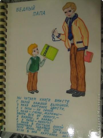 Когда моя дочка была маленькая, я сделала для неё книжку с любимыми стихами. Писала и рисовала фломастерами и карандашами.  фото 25