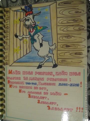 Когда моя дочка была маленькая, я сделала для неё книжку с любимыми стихами. Писала и рисовала фломастерами и карандашами.  фото 26