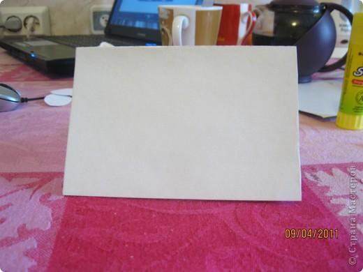 Вот такая открыточка! фото 9