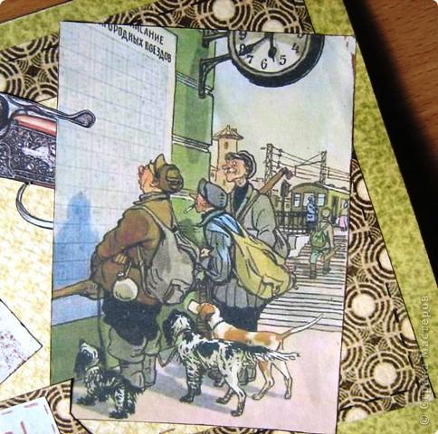 Недавно у моего супруга был день рождения.По этому поводу я сделала первую в своей жизни мужскую открытку - представляю на Ваш суд ))) фото 3
