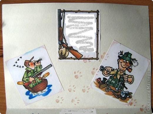 Недавно у моего супруга был день рождения.По этому поводу я сделала первую в своей жизни мужскую открытку - представляю на Ваш суд ))) фото 6