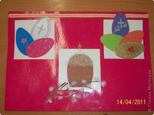 Со светлым праздником Пасхи! материал:картон, цветная бумага, вата, манная крупа, нитки.