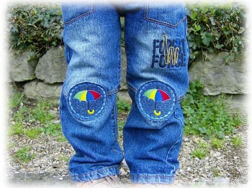 Заплатки на штаны