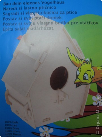 Вот такие домики для птиц сделали с дочкой!  фото 2