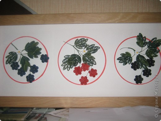 ягода фото 1