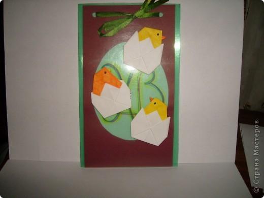 Пасхальная открытка. фото 1