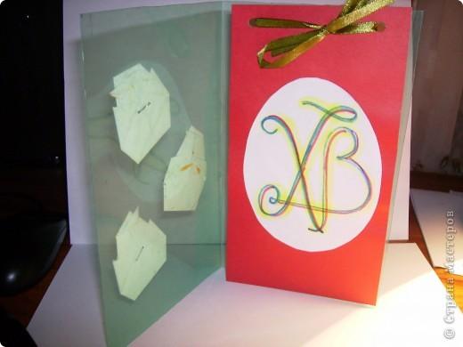 Пасхальная открытка. фото 2