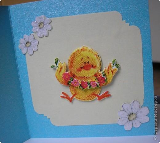 И снова цыплята. Это мини-открыточки. Размер в сложенном виде - 7,5х8 см. Цыплята - с салфетки. Создала эффект 3D.  фото 5