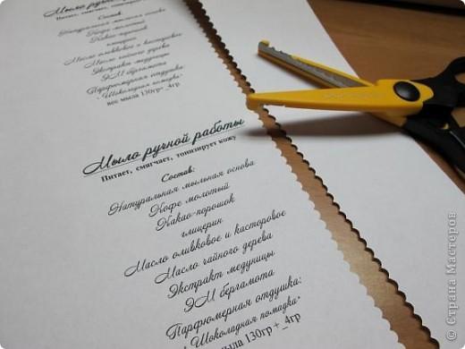 Что-то я начала лозунгами говорить!:))) Мыльные куличики мы наварили красивые http://stranamasterov.ru/node/180785, но подарить их нужно тоже красиво! фото 2