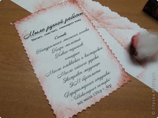 Что-то я начала лозунгами говорить!:))) Мыльные куличики мы наварили красивые http://stranamasterov.ru/node/180785, но подарить их нужно тоже красиво! фото 3