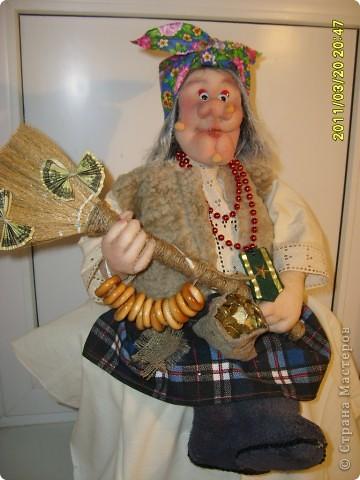 Бабка Берегиня