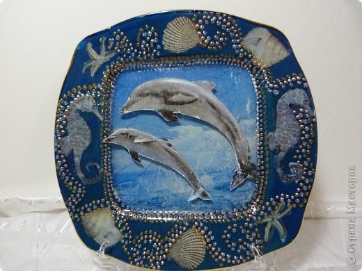 Дельфмны