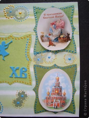 Вот такая пасхальная открыточка в зелено-голубых тонах. основа - бумага для скрапбукинга. Ажурная полоска - фигурный компостер и самоклеящаяся цветная бумага.  Выбитые при компостировании цветы так же использованы для декорирования. фото 2