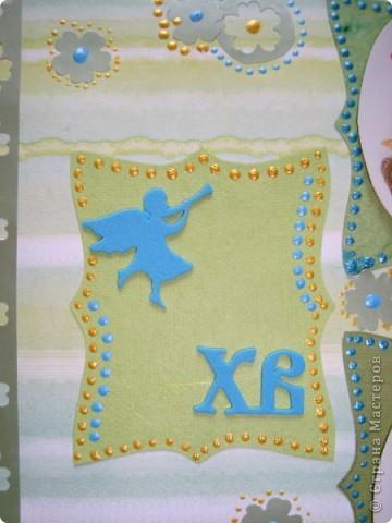 Вот такая пасхальная открыточка в зелено-голубых тонах. основа - бумага для скрапбукинга. Ажурная полоска - фигурный компостер и самоклеящаяся цветная бумага.  Выбитые при компостировании цветы так же использованы для декорирования. фото 3