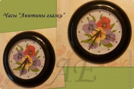 """Часы """"Розы"""" и """"Анютины глазки"""" фото 2"""