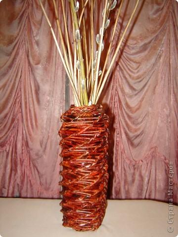 Моя первая плетеная из газет вазочка и веточки вербы и др.веточки... фото 3