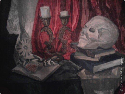 Натюрморт с черепом.