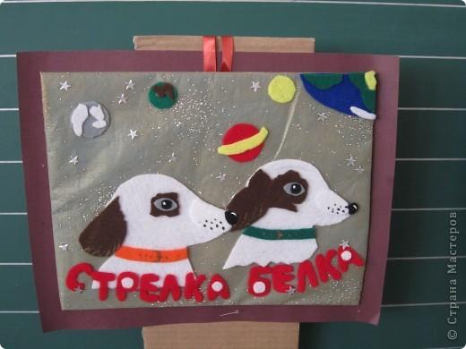 Творческий проект учащихся 1 А и 5 В классов фото 20