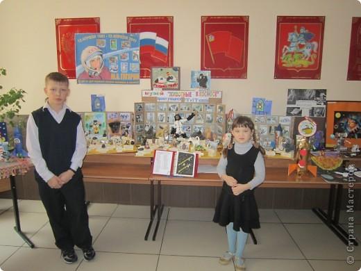 Творческий проект учащихся 1 А и 5 В классов фото 25