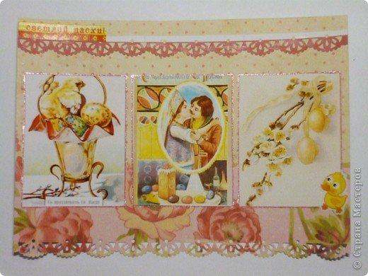 Немножко открыток к светлому празднику фото 2