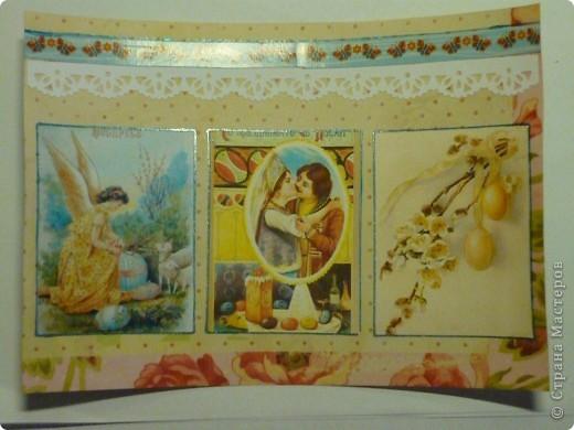 Немножко открыток к светлому празднику фото 3