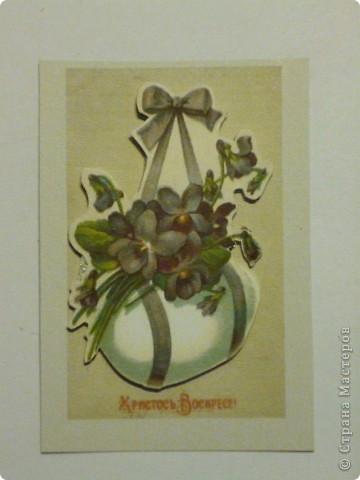 Немножко открыток к светлому празднику фото 5