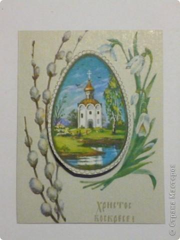Немножко открыток к светлому празднику фото 6