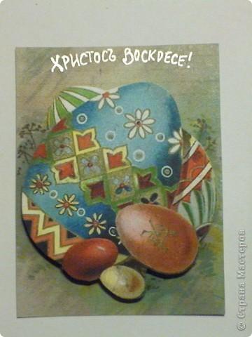 Немножко открыток к светлому празднику фото 7